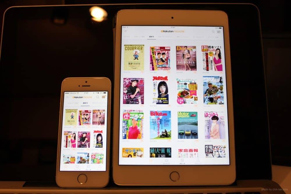 楽天マガジン iPhone iPad1