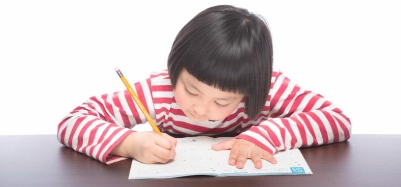 ブログで勉強になる