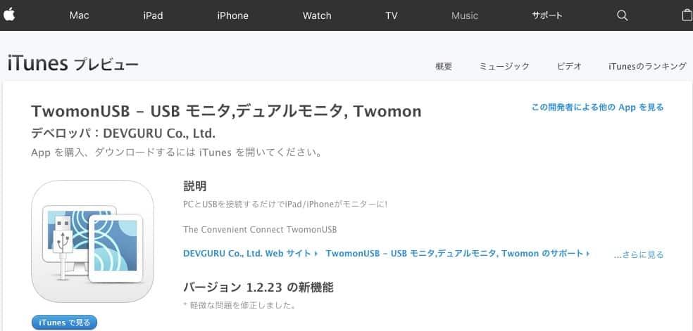 twomon
