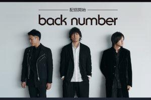 backnumber_amazon music unlimited